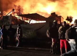 Lesbos refugee camp blaze