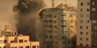 AP offices in Gaza